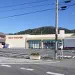 スーパーおどや 70m(周辺)
