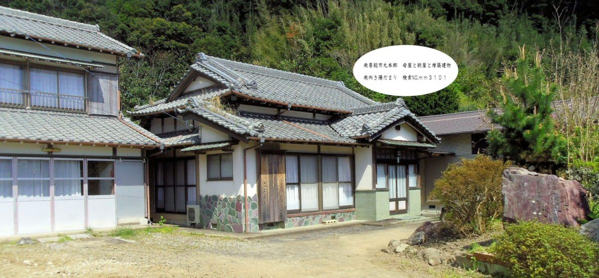 (有)マイハウス|館山&南房総の不動産情報