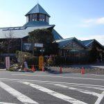道の駅びわクラブ 1300m(周辺)